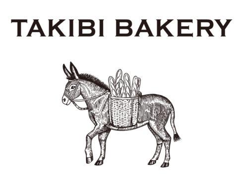 TAKIBI_BAKERY_SHOPCARD_FIX_02
