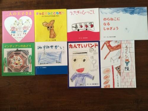 子どもたちの本 1 のコピー