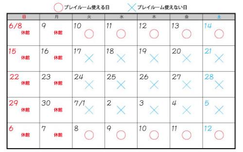 休館のおしらせカレンダー(カレンダーのみ)