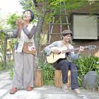 【講師】坂野知恵(わらべうたうたい)・IBUKI(ギタリスト) 【内容】『わらべうたの時間』不思議な小さな楽器やギターを使って、わらべうたの世界をふくらませます。いつものわらべうたがあんなふうになったりこんなふうになったり。一緒に歌ったり手遊びして楽しみましょう。 【プロフィール】坂野知恵:わらべうたうたい。親子向けや大人向けのワークショップ、わらべうたライブ、アートスタート活動などを通じて、わらべうたの魅力を伝え続けている。 http://chieda919.exblog.jp  坂野いぶき(IBUKI):ギタリスト。ジャズマヌーシュ/ジプシースウィングのスタイルをメインの活動に、各種バンドやわらべうたライブなど、幅広いジャンルで演奏を展開中。 http://ibuki-bui.hateblo.jp/