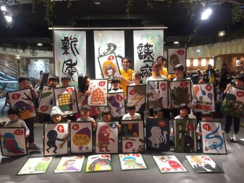 image_sozai3 web